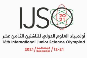 IJSO 2021